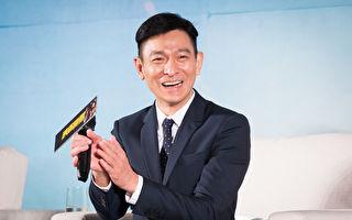 港星劉德華8月10日在台北出席《俠盜聯盟》電影記者會。(陳柏州/大紀元)