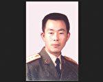 甘肃兰州少校军官王有江生前图片(明慧网)