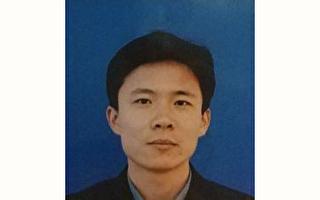 廣東技術師範大學天河學院教師、法輪功學員曾浩(明慧網)