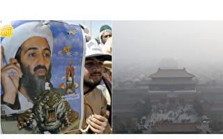 爆笑网文:宾拉登曾表示 中国是世界上唯一不能惹的国家