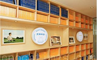 韩国天梯书店法轮功学习班 新学员谈感受