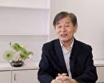 洛杉矶市立学院(LACC)教授廖茂俊。(杨阳/大纪元)