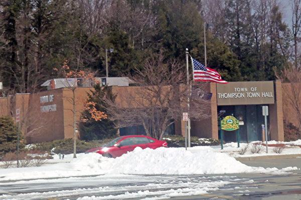 2013年的纽约汤普森镇市政厅。(维基百科公有领域)