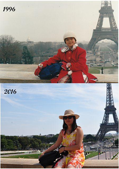 2016年时,作为来法国20年的纪念,亦凡故地重游,回到20年前拍照的巴黎景点。(亦凡提供)