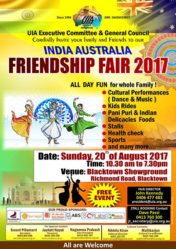 印度聯合協會(UIA)將於8月20日舉辦2017年印澳友誼博覽會(India Australia Friendship Fair),圖為宣傳海報。(UIA提供)
