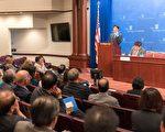 8月11日,传统基金会(Heritage Foundation)与全美台湾同乡联谊会(TBAA)及台美关系研究中心(ITAS)共同举办有关美台未来关系的研讨会。(石青云/大纪元)
