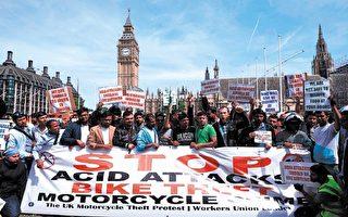 7月18日,摩托車司機和摩托車送餐員在倫敦市中心議會廣場舉行示威活動,反對7月13日晚發生的連續5起五起潑酸打劫攻擊事件。 (NIKLAS HALLE'N / AFP / Getty Images)