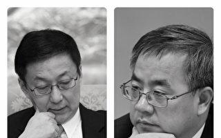 上海书记韩正及广东书记胡春华最近的活动行程显示,可能未去北戴河参加会议。(大纪元合成)