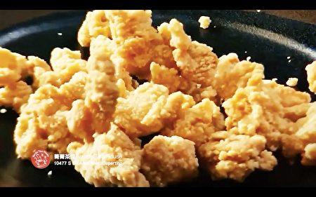 臺灣路邊美食,鹽酥雞(灣區飲品店,菁菁茶屋提供)