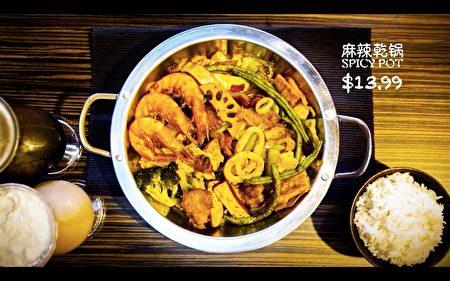 重慶菜系,麻辣乾鍋。(灣區奶茶,菁菁茶屋提供)