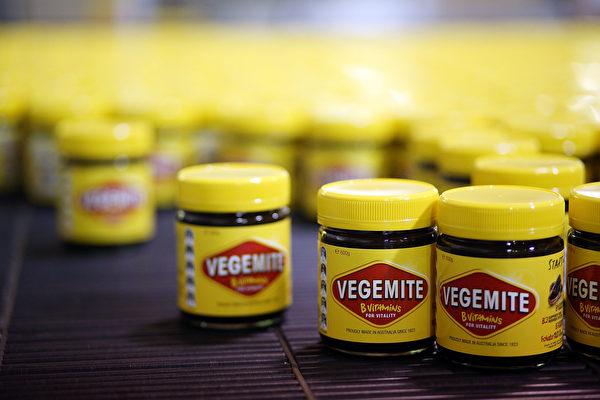 澳洲國醬Vegemite酵母醬裡含有豐富的維生素B3,維生素B3可防止流产和婴儿先天性缺陷。(Graham Denholm/Getty Images)