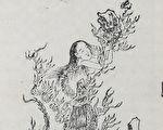 清初蕭雲從《女媧》。(選自《離騷圖》,刊印於順治二年)(維基百科公共領域)