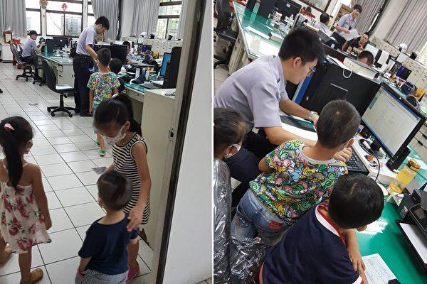 4岁男童捡到50元硬币,找来四个哥哥姐姐一起去报案,获得警方认真接待。(脸书/大纪元合成)