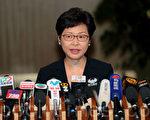 行政长官林郑月娥主动见记者,称律政司是基于法律考虑复核刑期,没有政治动机。(李逸/大纪元)