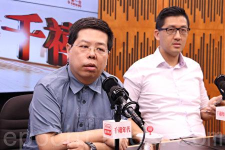 林子健昨日在党友、立法会议员林卓廷陪同下,出席商台及港台节目,再次讲述案发经过,并澄清疑点。(蔡雯文/大纪元)