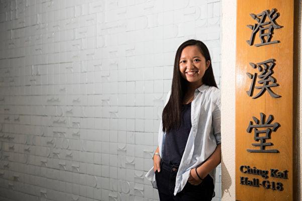 """今年全港唯一的""""超级状元""""林莉雯将修读中大的环球医学课程。(中大提供)"""
