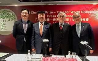 """嘉华国际主席吕志和(左二)创办的""""吕志和奖"""",昨日公布第二届得奖者名单。(宋碧龙/大纪元)"""