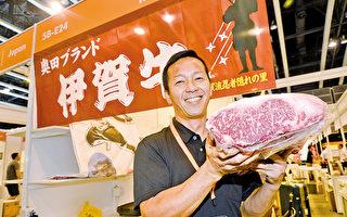 2017美食博覽今日正式開鑼,今年日本再次成為主辦方的「夥伴國家」,36個自日本36個都、府、縣的美食將會齊聚美食展。(宋祥龍/大紀元)