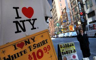 """""""我爱纽约""""这句口号和标语在世界上已经存在40年了。 (Spencer Platt/Getty Images)"""