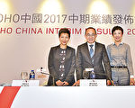左起SOHO中国总裁阎岩、董事长潘石屹和财务总裁唐正茂。(郭威利/大纪元)
