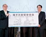 (左)中化裕民總經理孫蔭南,(右)GARMIN亞太區副總經理王正偉。(黃子玲/大紀元)