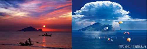 """台湾兰阳平原东面位于太平洋上的一座火山岛""""龟山岛"""",国际海图名称为五狮屿。(宜兰县政府提供)"""