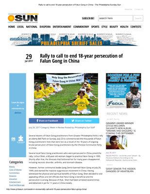 2017年7月29日,《費城週日太陽報》刊文報導了部分大費城地區法輪功學員於7月23日在費城自由鐘廣場舉行集會、呼籲結束中共對法輪功學員長達18年的非法迫害。該報導指出:中共對法輪功學員的這場邪惡的迫害可能是當今世界士規模最大的宗教迫害,是典型的惡性侵犯人權,迫害無法摧毀數百萬通過修煉改善了健康、獲得了生活正能量的法輪功學員精神信念。(《費城週日太陽報》官網)