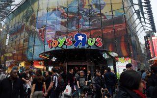 玩具反斗城将在八月择日返回时代广场。 (Don Emmert/AFP/Getty Images)