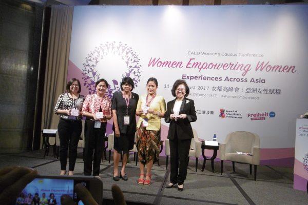 民进党与亚洲自由民主联盟(CALD)在台北举行为期2日女权高峰会。 (陈秀媛/大纪元)