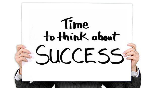 人生的成功就是活出自己的精彩。(Pixabay)