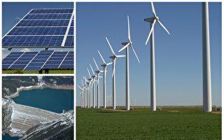 紧跟硅谷绿能 石油巨头纷纷跨足可再生能源
