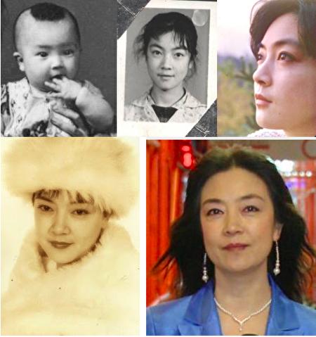 五张照片,是她从一岁到四十多岁的历程。(曾铮提供)