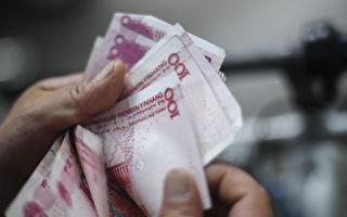 分析:一张图揭示中共多印人民币内幕