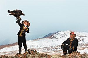 《女猎鹰人》The Eagle Huntress Otto Bell/2017/美国/87min (第89届奥斯卡最佳纪录片入围/BAFTA最佳纪录片入围/广播影评人协会最佳纪录片奖入围) (宜兰县政府环保局提供)