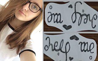 16歲花季女孩自殺 家人發現「神秘紙條」為時已晚