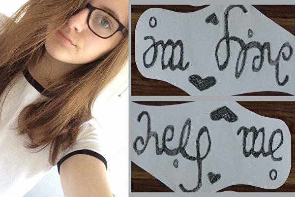 英国16岁花季少女自杀,遗物中的神秘字条让妈妈开始呼吁,希望人们关心青少年的心理健康。(脸书/大纪元合成)