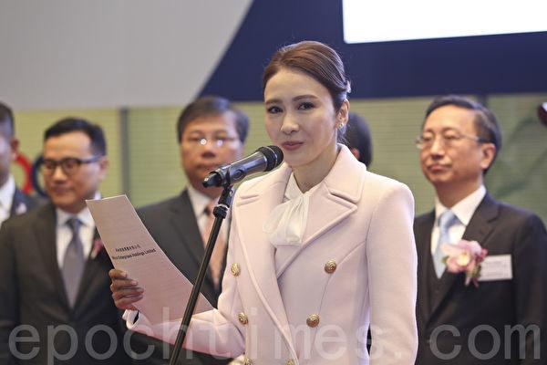 香港藝人黎姿(黎珈而)升格為上市公司主席資料照。(余鋼/大紀元)