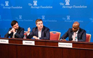 乔治华盛顿大学极端主义项目副主任谢默斯·休格斯(中)和英国智库奎利姆美国分部执行董事穆罕默德·弗雷泽-拉希姆(右)参加了8月8日美国智库传统基金会举办的关于打击暴力极端主义的讨论会。(石青云/大纪元)