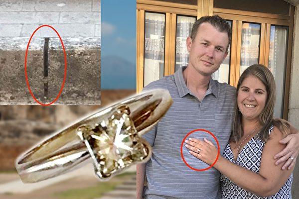 意大利度假丢戒指,美国夫妇9年后故地重游,惊喜发现戒指竟然一直在路边的石缝中藏着。(Facebook/大纪元合成)