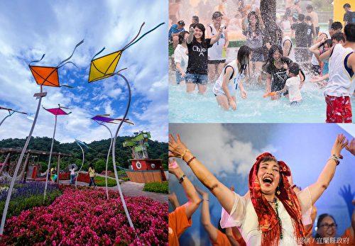 春夏秋冬都有着不同主题的活动带领游客深度体验宜兰的魅力。(宜兰县政府提供)