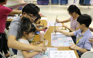 參加兒童館半日學堂 體驗親子共學的幸福