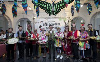 新竹市原住民族聯合祭典    26日北大公園登場