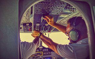 「飛往天國的航班」 空難38年後飛行員述瀕死體驗