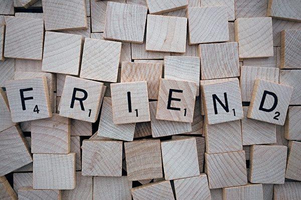 成为笔友的两人因为各自有家庭,并没有相见的动力。(Pixabay)