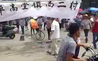 村民打出横幅集体抗议。(村民提供)