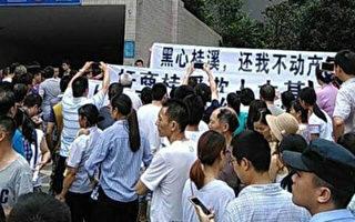 小區業主打出條幅抗議開發商。(維權者提供)