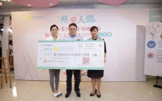 新竹市政府收到有史以来金额最多的个人捐款。(林宝云/大纪元)