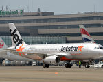 捷星(Jetstar)航空公司宣布计划从12月开始,推出每周两次墨尔本直飞郑州的航班。(TOSHIFUMI KITAMURA/Getty Images)