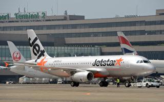 捷星(Jetstar)航空公司宣布計劃從12月開始,推出每週兩次墨爾本直飛鄭州的航班。(TOSHIFUMI KITAMURA/Getty Images)