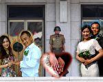 爱情让一对分别来自南北韩的青年男女冲破重重阻力,成立家庭。(大纪元制图)